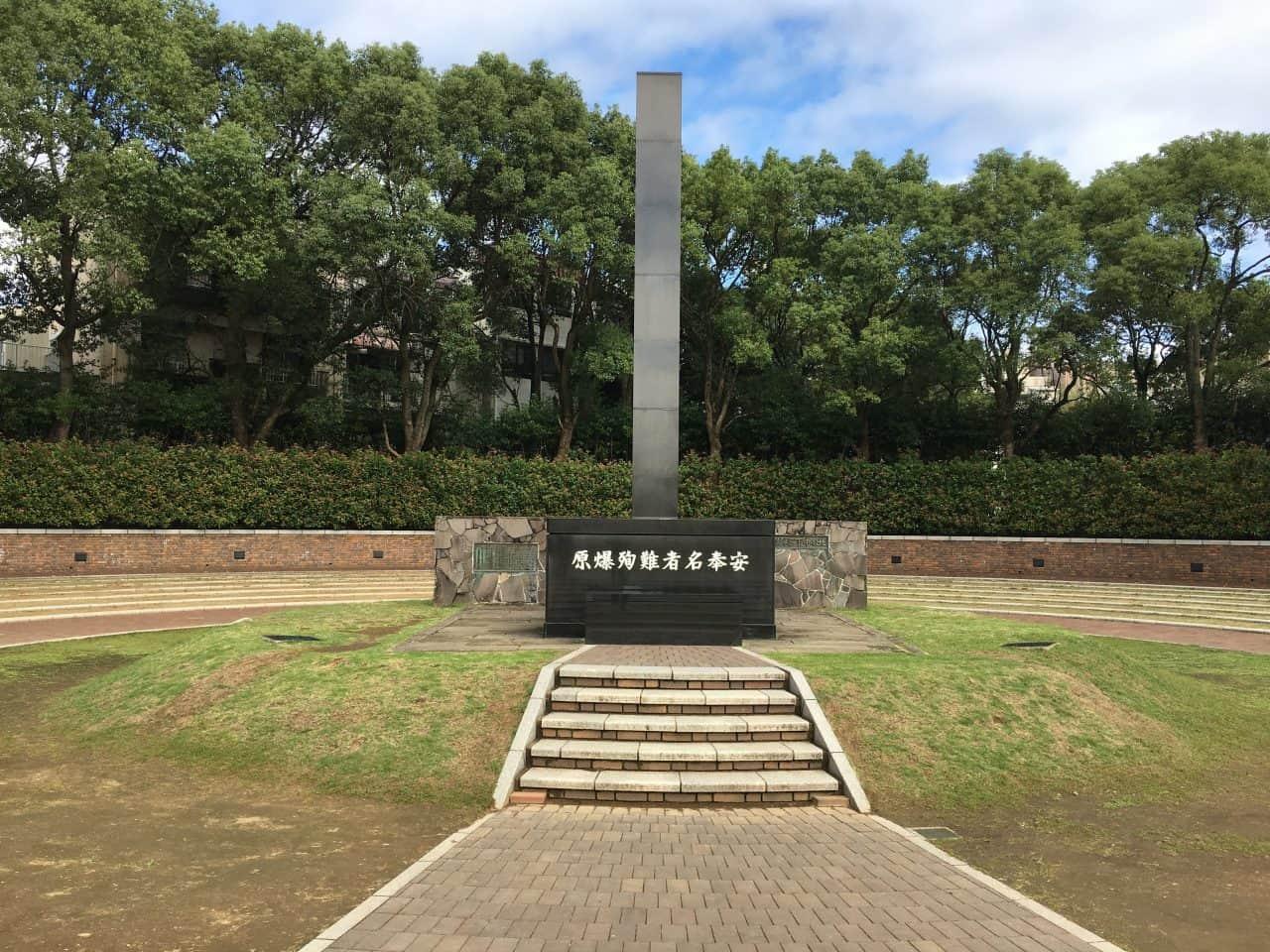 cosa vedere a Nagasaki Giappone