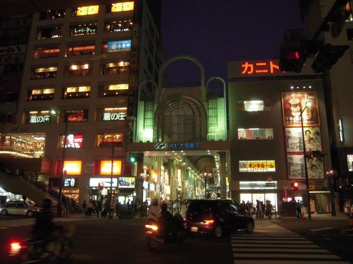 Cosa vedere a Sendai Giappone