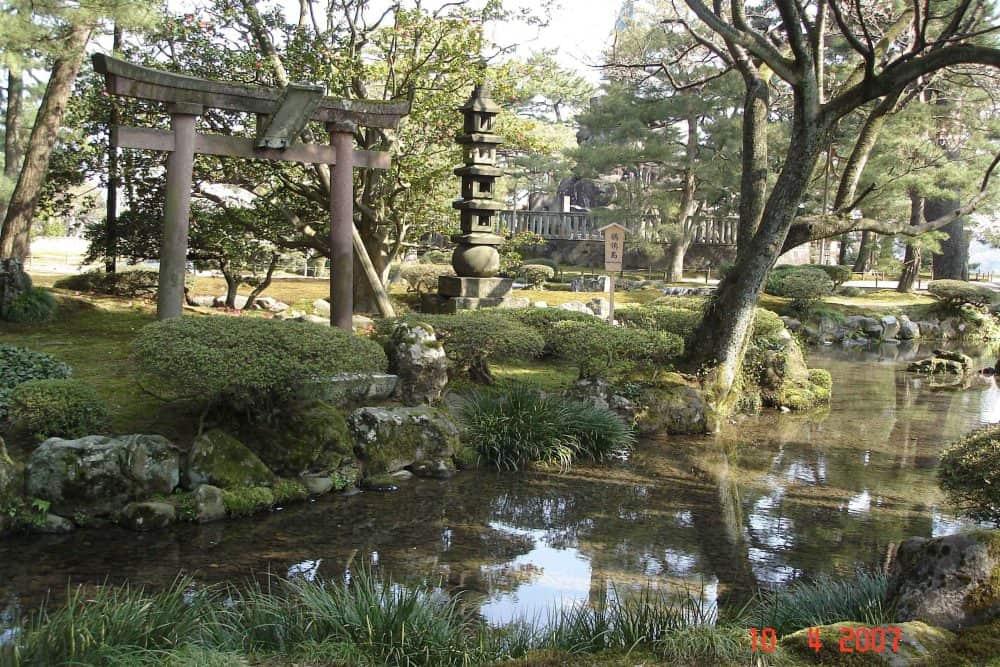 cosa vedere a Kanazawa Giappone