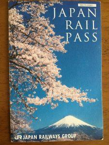 Esempio di JR Rail