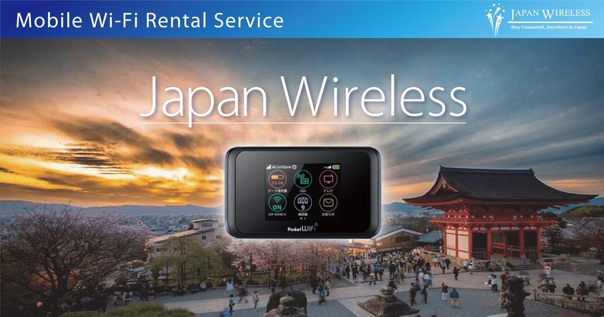 Pocket WiFi Giappone