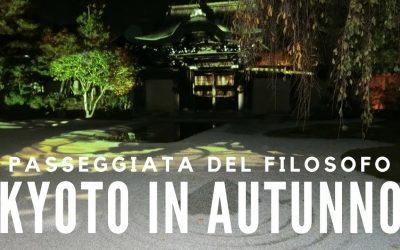 Kyoto in Autunno – Passeggiata del Filosofo