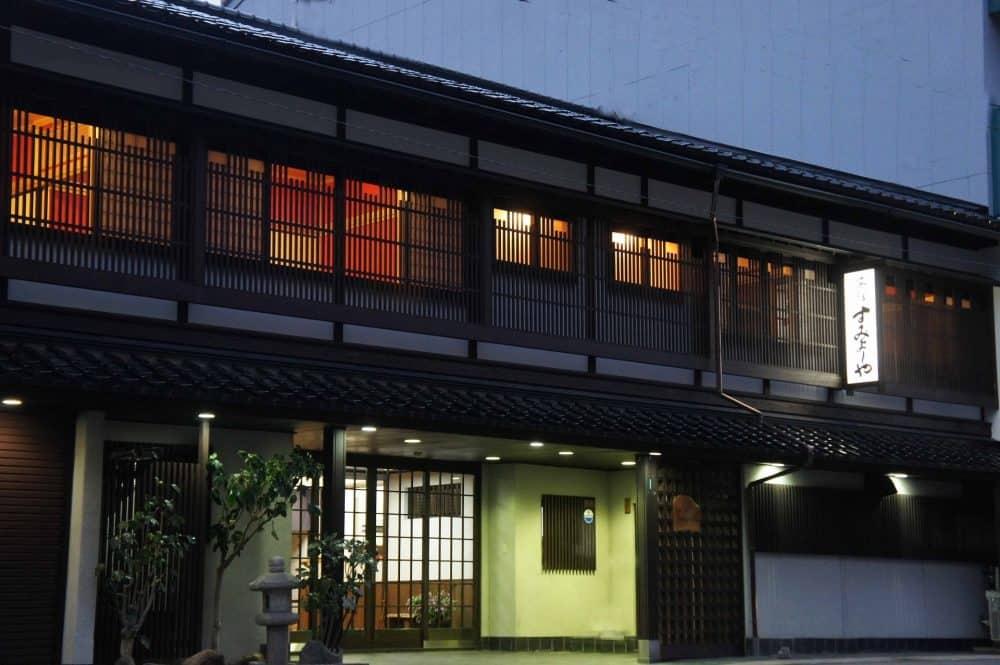 Ryokan Kanazawa Giappone