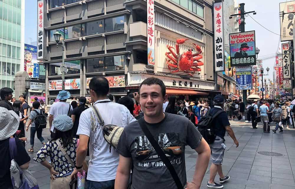 Primo (ma non ultimo) viaggio in Giappone