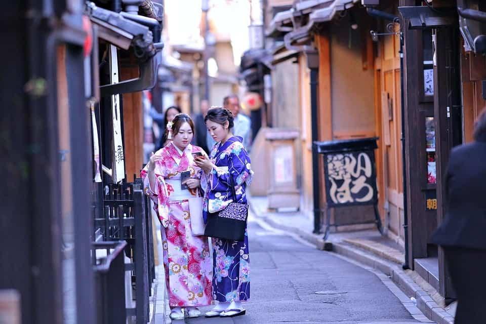 Gion - Kyoto Giappone