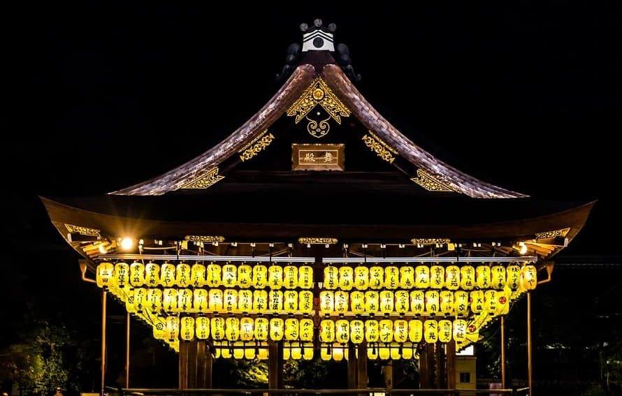 Fushimi Inari - Kyoto Giappone
