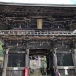 Il monte Tsukuba, uno dei 100 monti più famosi del Giappone