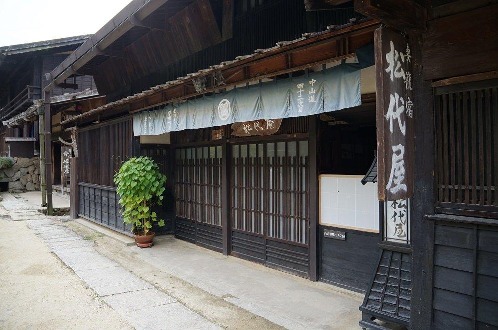 Minshuku Totoya - Ryokan Kyoto Giappone