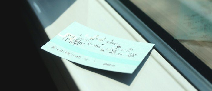 biglietti trasporti giappone